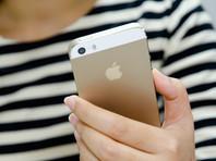 Пользователи устройств Apple пожаловались на массовый сбой в работе приложений