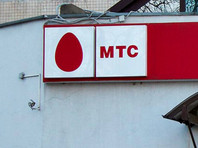 МТС сообщила о получении первой в России лицензии на создание сетей 5G