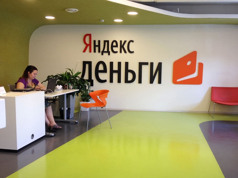 """""""Сбербанк"""" выкупил у """"Яндекса"""" долю в совместном предприятии """"Яндекс.Деньги"""" и стал единственным владельцем платежного сервиса"""
