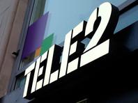 ФАС намерена начать расследование в отношении Tele2 из-за роста тарифов
