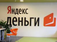 """""""Яндекс"""" и """"Сбербанк"""" закрыли сделку по реструктуризации совместных предприятий. """"Яндекс"""" продал """"Сбербанку"""" свою долю в """"Яндекс.Деньгах"""" и консолидировал 100% """"Яндекс.Маркета"""", заплатив 39,6 млрд рублей"""