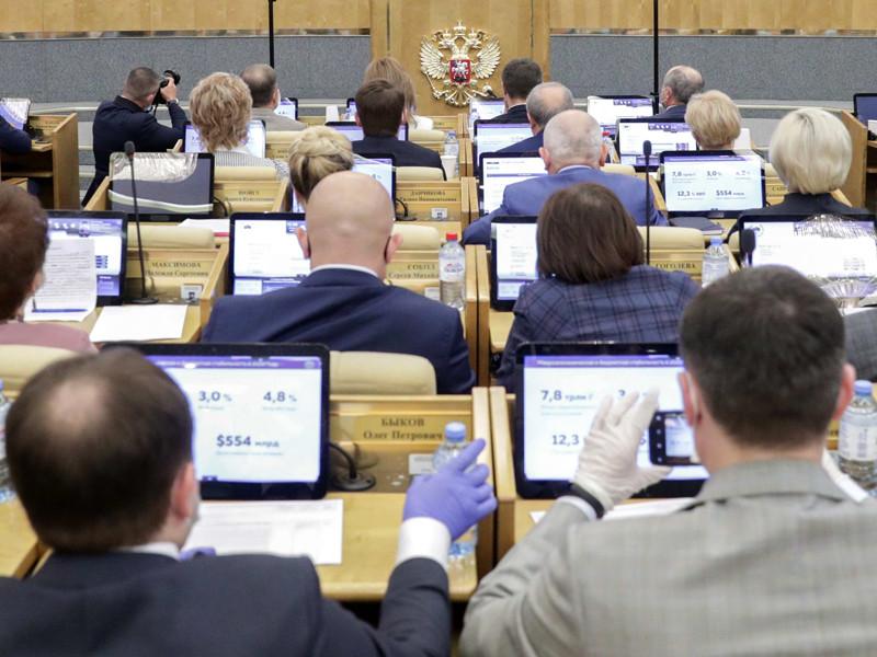 Госдума одобрила законопроект о снижении налогов для IT-компаний