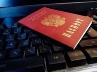 Паспортные данные жителей Московской и Нижегородской областей, которые приняли участие в электронном голосовании по поправкам к Конституции, находились практически в открытом доступе. При этом часть паспортов избирателей не прошла проверку на действительность через открытый сервис МВД