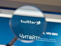 Twitter начал помечать аккаунты, связанные с государством, и ввел ограничения для таких учетных записей