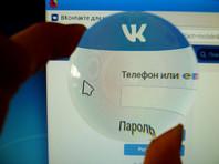 """""""ВКонтакте"""" разрабатывает нейросеть для автоматического распознавания враждебных высказываний в соцсети"""