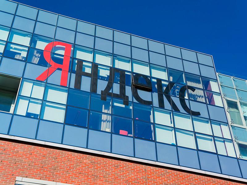 """""""Яндекс"""" запустил суперприложение Go"""