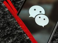 95% китайских владельцев iPhone откажутся от смартфонов Apple, если на них нельзя будет установить мессенджер WeChat