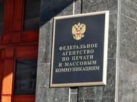 В Роспечати предложили создать ИИ-сервис для распознавания фейковых новостей