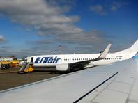 В Сеть утекли данные свыше 530 тыс. клиентов авиакомпании Utair