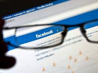 Соцсеть Facebook начала объединять чаты в Instagram и Facebook Messenger