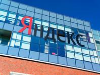 """""""Яндекс"""" закрывает фирменный магазин приложений"""