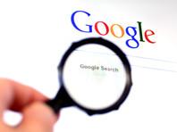 Google оштрафовали на 1,5 млн рублей за недостаточную фильтрацию запрещенного в России контента