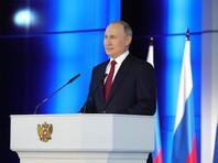 """Напомним, в середине января президент Владимир Путин, выступая с посланием Федеральному собранию, анонсировал проект """"Доступный интернет"""". Тогда Путин предложил обеспечить пользователям бесплатный доступ к социально значимым отечественным ресурсам"""