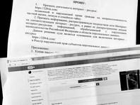 """Представители Роскомнадзора не пришли на суд о блокировке сайта, собирающего данные пользователей """"ВКонтакте"""". Иск к нему подал сам Роскомнадзор"""