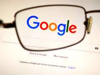 Google выплатила штраф в 1,5 млн рублей за недостаточную фильтрацию запрещенного контента