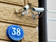 """""""Роскомсвобода"""" подала иск о запрете использования в Москве системы распознавания лиц"""