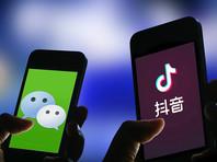 TikTok и WeChat избежали блокировки в США с 20 сентября