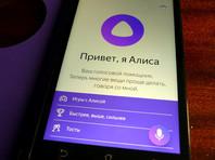 """Голосовой помощник Celia на новых смартфонах китайской Huawei в России будет работать на технологической платформе голосового ассистента """"Алиса"""" компании """"Яндекс"""""""