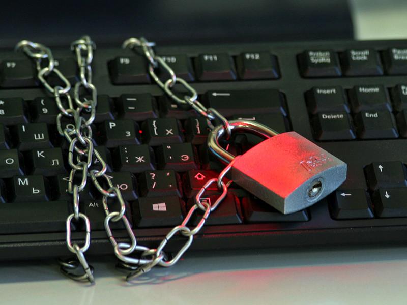 В Минцифры предложили запретить использование протоколов шифрования, которые мешают блокировкам сайтов