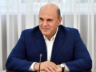 В ближайшие четыре года российское правительство планирует выделить порядка 12 млрд рублей на поддержку небольших IT-компаний, которые занимаются разработками в сфере искусственного интеллекта