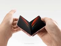 Samsung раскрыла подробности о смартфоне Galaxy Z Fold 2 с гибким дисплеем