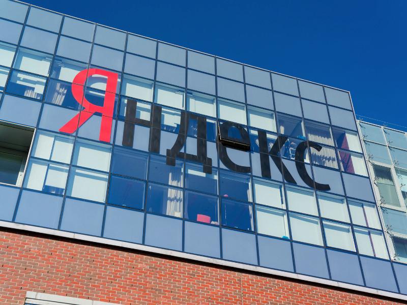 """""""Яндекс"""" закроет офис компании в Турции"""