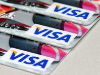 """Visa запустила систему оплаты заказов в ресторанах при помощи голосового помощника """"Алиса"""""""