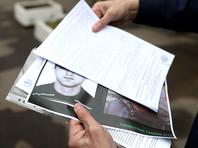Московскую систему распознавания лиц начали тестировать в 10 регионах