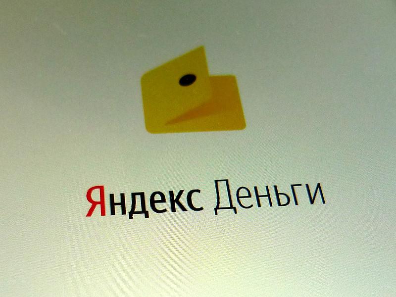 """Сервис """"Яндекс.Деньги"""" переименуют в """"Юmoney"""""""