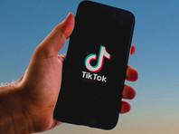 Владелец TikTok отклонил предложение Microsoft о покупке американского бизнеса сервиса