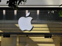 Apple подала в России заявку на частоты для тестирования технологии, призванной заменить Bluetooth в устройствах компании