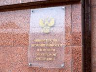 Минпромторг через суд потребовал 500 млн рублей у производителя процессоров Baikal из-за срыва выпуска новой модели чипа