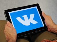"""""""ВКонтакте"""" увеличила лимит участников групповых видеозвонков в соцсети до 128 человек"""