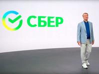 """""""Сбербанк"""" объявил о ребрендинге и представил банкоматы с биометрией, фирменную ТВ-приставку, смарт-колонку и линейку голосовых ассистентов"""