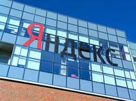 """""""Яндекс"""" закрыл проекты по оценке кредитного рейтинга пользователей"""