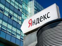 """""""Яндекс"""" впервые раскрыл сведения о запросах властей с требованиями предоставить данные пользователей"""