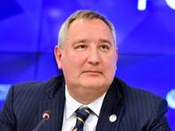 Рогозин посоветовал Маску не спешить пить шампанское в связи с успешным полетом Crew Dragon к МКС