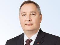Дмитрий Рогозин вернул себе отданный Роскосмосу микроблог в Twitter