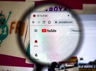 YouTube может превратиться в огромную торговую площадку по продаже предметов из видеороликов