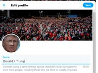 Эксперт по кибербезопасности заявил, что получил доступ к твиттеру Трампа, подобрав пароль за пять попыток. Его слова поставили под сомнение