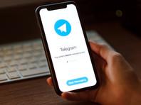 Apple потребовала от Telegram заблокировать каналы с личными данными белорусских силовиков