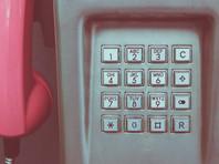 Исследование показало, какие телефонные номера кажутся нам красивыми и почему