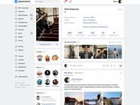 """Ко дню рождения """"ВКонтакте"""" представила обновленный логотип и редизайн веб-версии"""