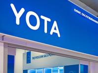 В работе сотового оператора Yota произошел крупный сбой