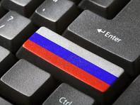Производителей могут обязать устанавливать российскую ОС и офисные приложения на все ПК