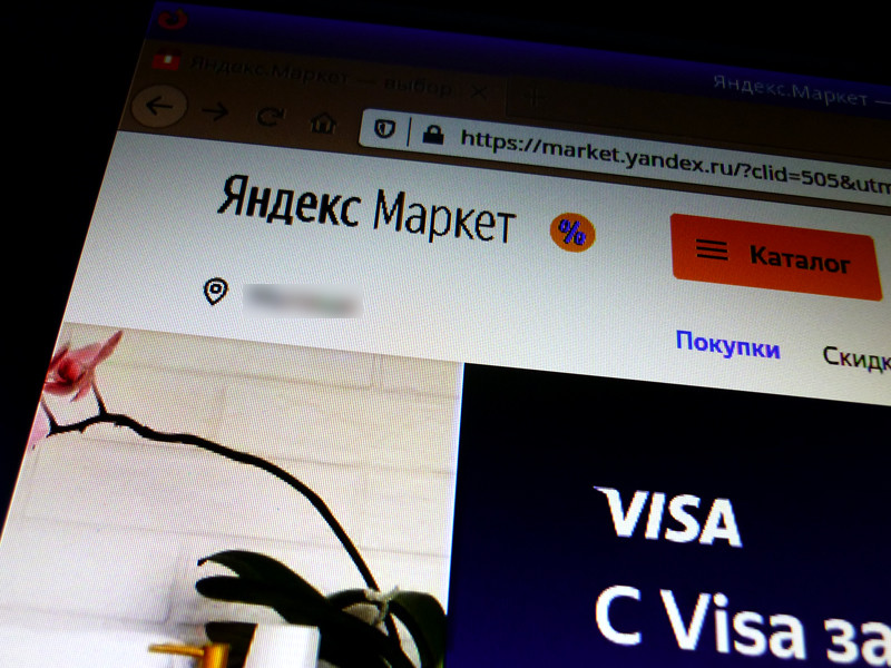 """В """"Яндекс.Маркете"""" назвали самые популярные смартфоны за 10 лет"""