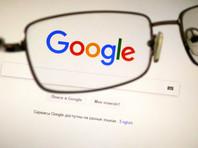 Власти США подали иск к Google, обвинив IT-гиганта в монополизации рынка