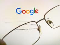 Роскомнадзор потребовал от операторов предоставить данные об использовании серверов Google