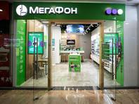 """""""МегаФон"""" изучит возможность запуска собственного проекта спутникового интернета"""