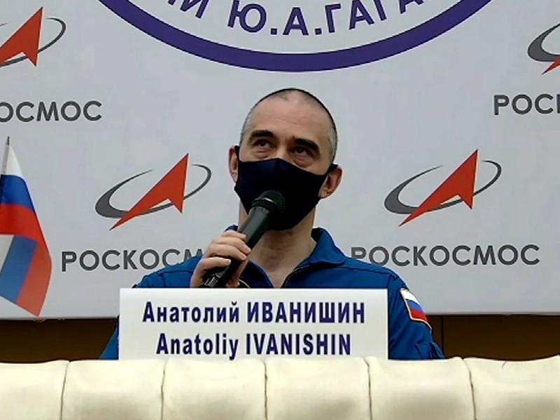Анатолий Иванишин